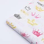 """Ткань хлопковая """"Акварельные короны принцессы"""", №1485а, фото 6"""