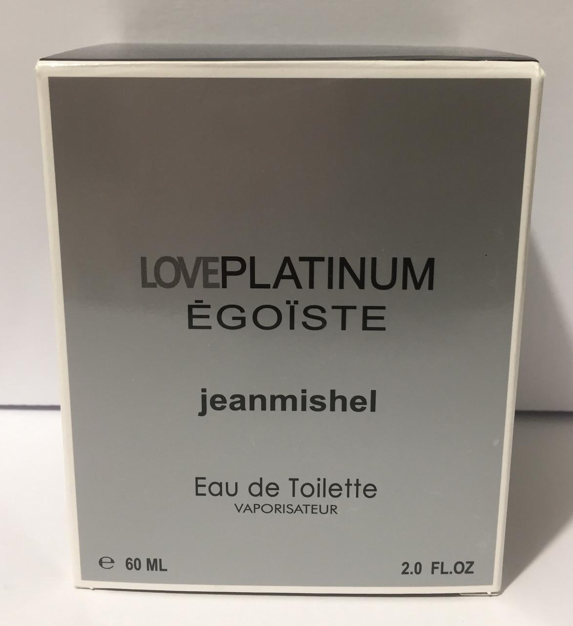 Тестер в подарочной упаковке jeanmishel lovePlatinum Egoiste 60 мл