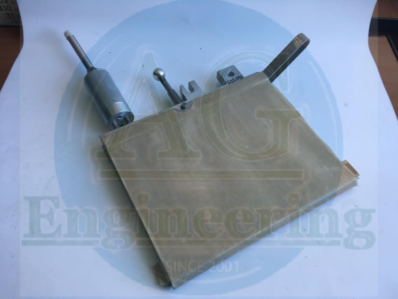Нагревательный элемент URBAN 255x245x15 для AKS-1200 Правый, 502091