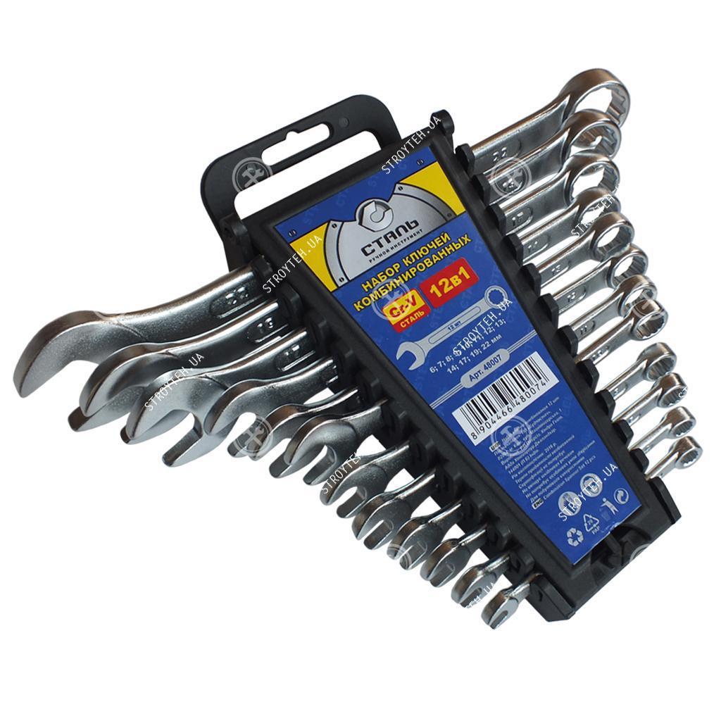 Сталь 48007 Набор комбинированных ключей CRV 12 шт