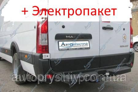 Фаркоп - Opel Movano Микроавтобус (2010--)  L=4685 2 кол. из подножкой