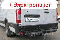 Фаркоп - Opel Movano Микроавтобус (2010--)  L=4685 2 кол. из подножкой, фото 1