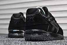 Кроссовки мужские черные Asics Gel Lyte V Triple Black Speckle (реплика), фото 2