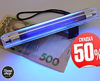 Детектор валют ультрафиодетовый DL 01 карманный портативный