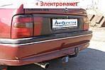 Фаркоп - Opel Vectra A Седан (1988-1995)