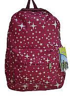 Школьный рюкзак для девочки оптом 7537