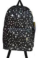 Школьный рюкзак для девочки оптом 7538