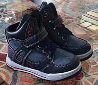 Кожаные ботинки демисезонные для мальчика