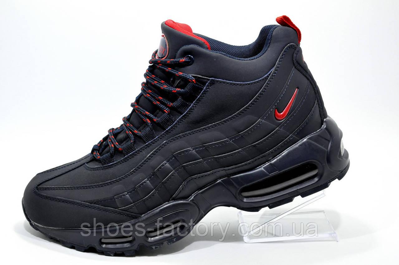 Зимние кроссовки на меху в стиле Nike Air Max 95, Dark Blue