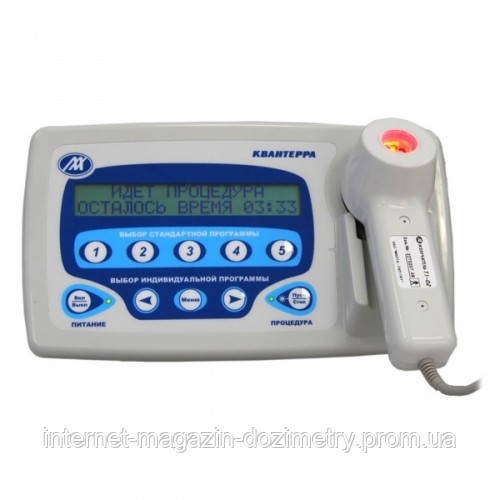 Магнито-лазерный аппарат для суставов цена боли в локтевых суставах рук