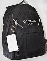 Школьный рюкзак для мальчика оптом 21938