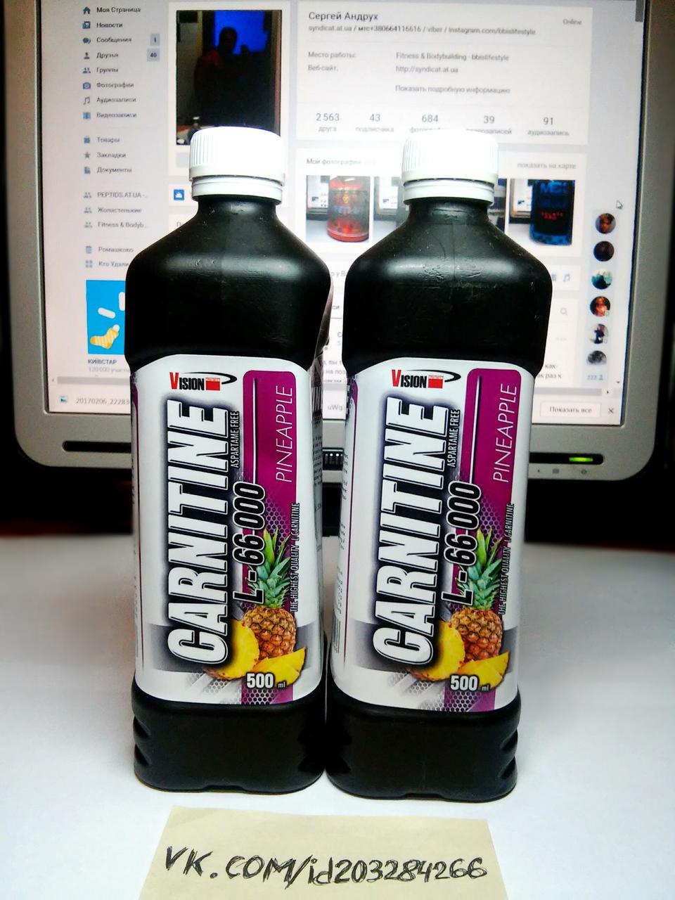 Карнитин, Vision Nutrition L-Carnitine 66000 500мл