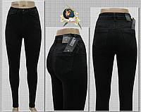 Стильные зауженные женские джинсы с высокой талией зима-осень 33 размер 5699d4fb6c7