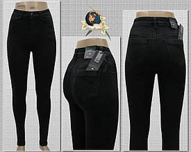 Стильные зауженные женские джинсы с высокой талией Американка зима