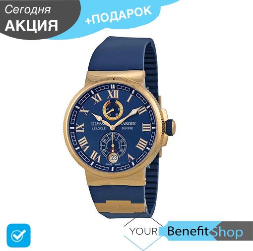 Часы Ulysse Nardin Marine | мужские часы | наручные часы | кварцевые часы