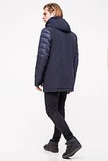 Комбинированная демисезонная мужская куртка CLASNA CW18MC057 синяя, фото 3