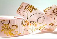Репс с вензелями розовый  25 мм