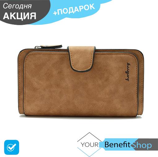 Женский замшевый клатч Baellerry N 2345 | сумка | кошелек | портмоне