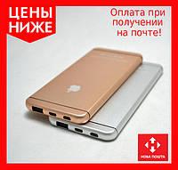 Power Bank iPower 16000 mah
