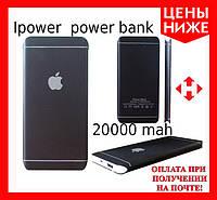 Power Bank iPower 20000 mah