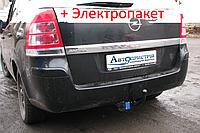 Фаркоп - Opel Zafira Минивэн (2004-2014)