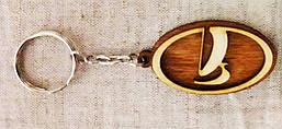 Автомобільний брелок ВАЗ (Лада,Жигулі), брелоки для автомобільних ключів, брелоки, авто брелок