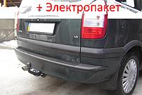 Фаркоп - Opel Zafira Минивэн (1999-2005)