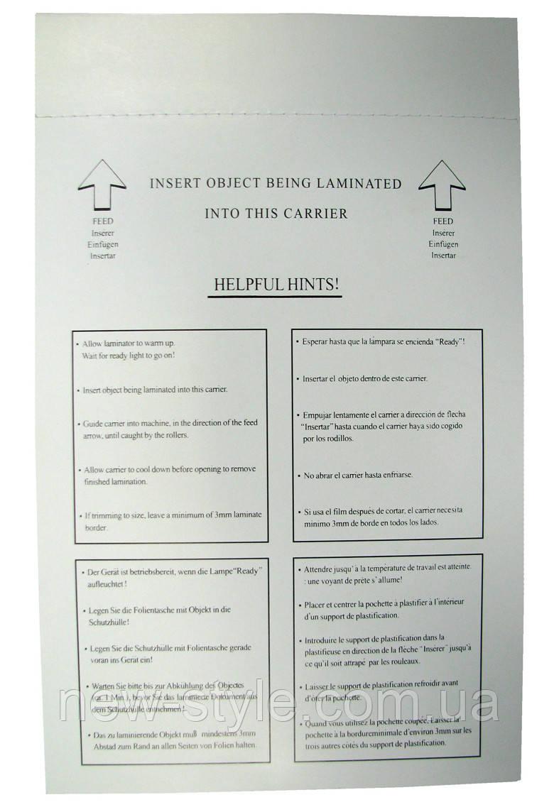 Защитный конверт для ламинирования 115х82мм