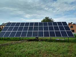 СЭС 30 кВт под зеленый тариф на трех стационарных каркасах (Буковина)