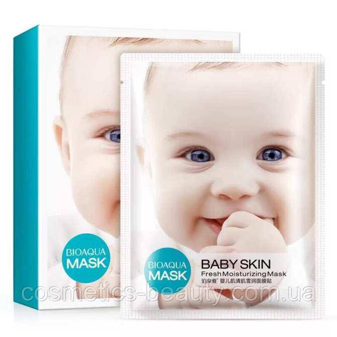 Тканинна маска колагенова BIOAQUA Babe Skin FRESH MOISTURIZING MASK.