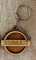 Автомобільний Брелок Nissan (Ніссан), брелоки для автомобільних ключів, брелоки, авто брелок
