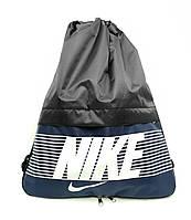 Рюкзак-мешок (реплика) M1010