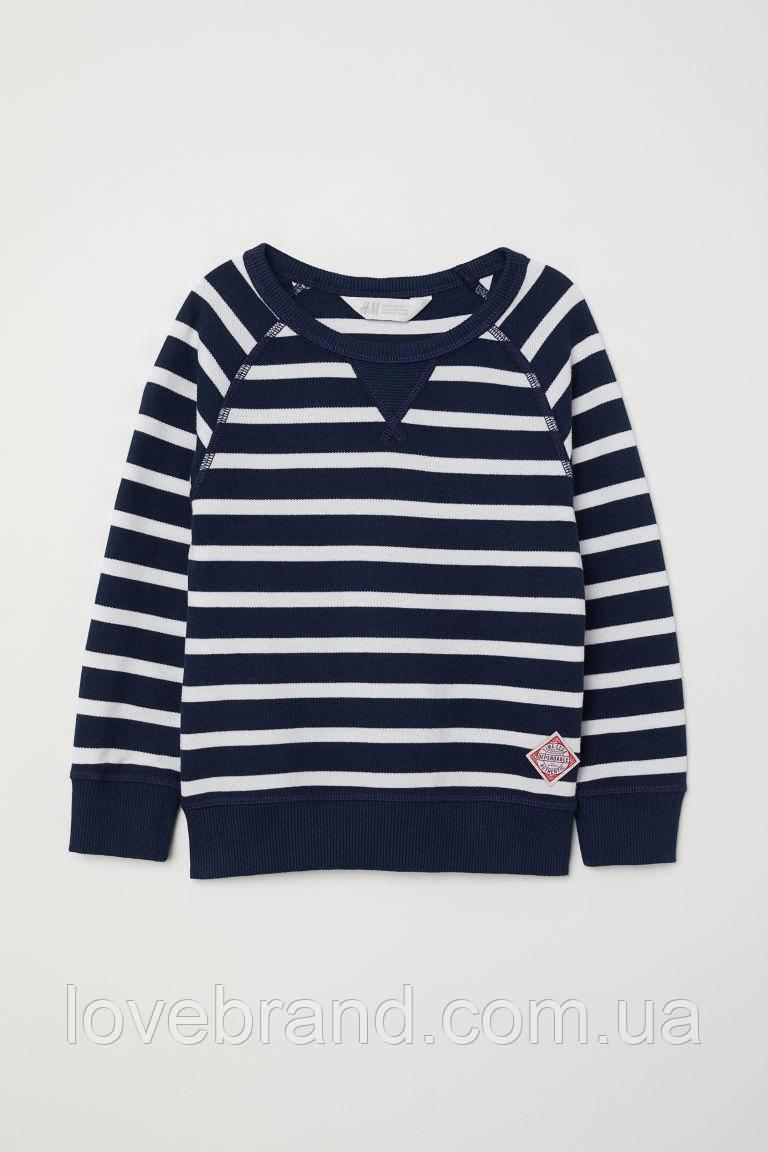 """Кофта для мальчика H&M """"Узкая полоска"""" белый, синий 1.5-2 г./92 см"""