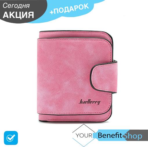 Женский замшевый кошелек Baellerry N 2346 | сумка | клатч | портмоне | Баеллери