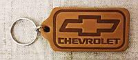 Автомобильный брелок Chevrolet (Шевроле), брелки для автомобильных ключей, автобрелки, брелок кожаный
