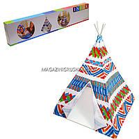Детская палатка - вигвам Intex (48629)