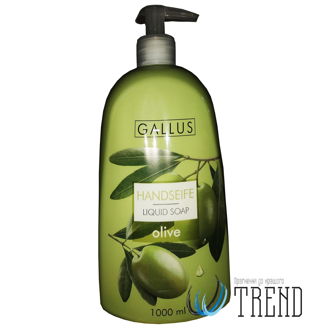 Рідке мило Pour Gallus Handseife Olive Олива 1 л.