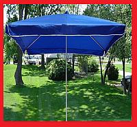 Зонт 3 х 3 пляжный, зонт для торговли, для отдыха. (красный, синий, зеленый)