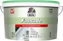 D690 фасадная дисперсионная краска акриловая для внутренних и наружных работ