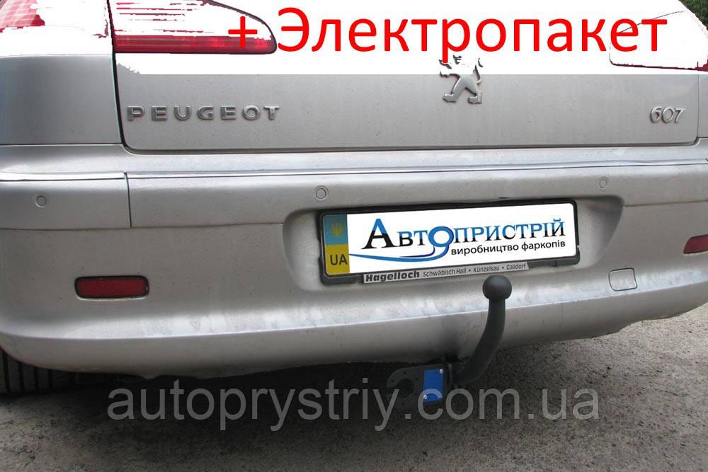 Фаркоп - Peugeot 607 Седан (2000--)