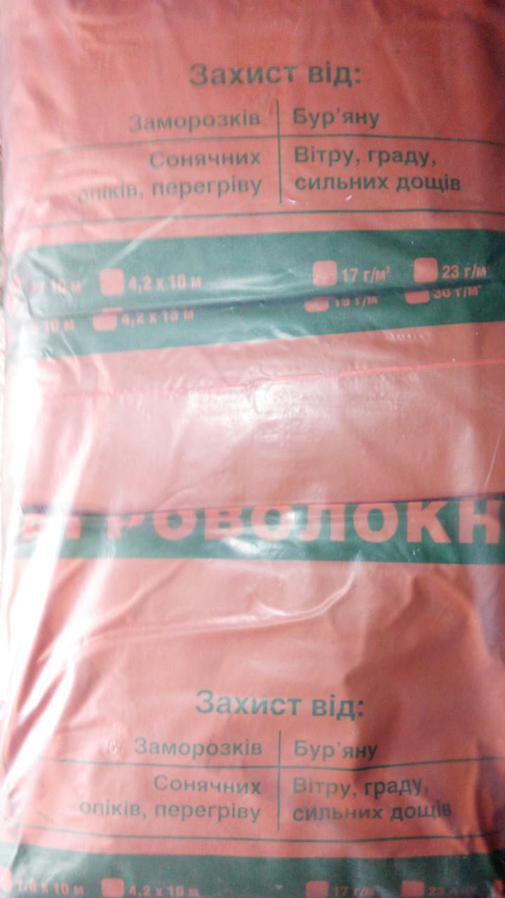 Агроволокно 30  Пакет (3,2*10 м) белое