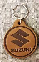 Автомобильный брелок Suzuki (Сузуки), брелки для автомобильных ключей, автобрелки, брелок кожаный
