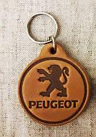 Автомобильный брелок Peugeot  (Пежо), брелки для автомобильных ключей, автобрелки, брелок кожаный