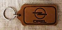 Автомобільний брелок Opel (Опель), брелоки для автомобільних ключів, автобрелки, шкіряний брелок