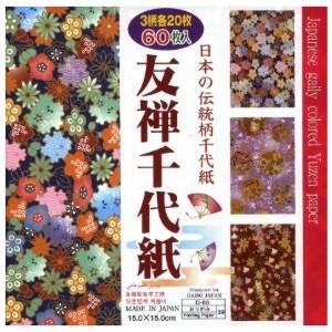 Бумага для оригами «Юзен»