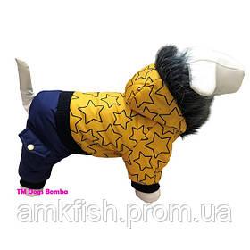 Зимний комбинезон A-41 для собак DogsBomba