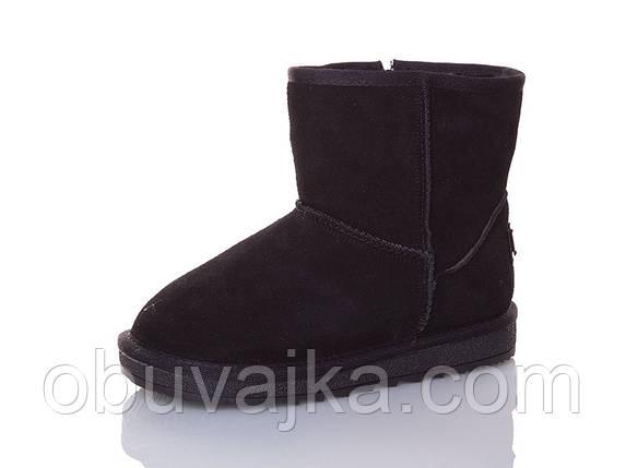 87625a1f0 Детская зимняя обувь Подростковые угги для девочек от фирмы Ytop(32-37)