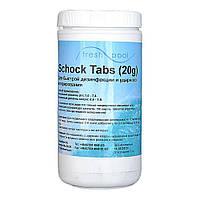 Быстрорастворимый хлор в таблетках по 20 г Fresh Pool 1 кг (шок-хлор)