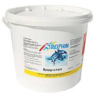 Хлор блок Delphin 0,6 кг