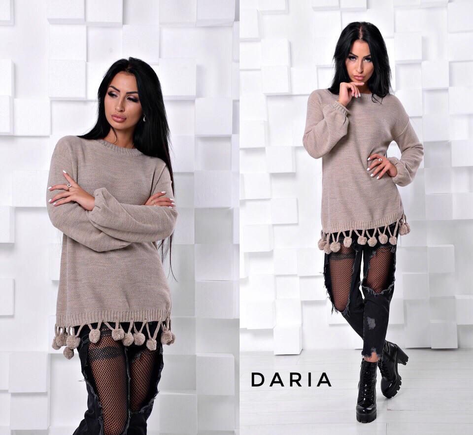Стильный свитерок. Турция Размеры (42-46) (4017)